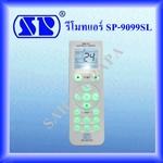 2.รีโมทแอร์ SP-9099SL มีไฟLED  พร้อมปุ่มกดเรืองแสง