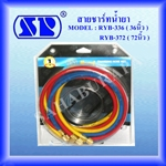 8.SP-336-372RYB
