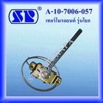 A-10-7006-057