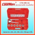 CM-100-AL