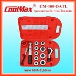 CM-100-OATL