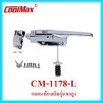 CM-1178-L