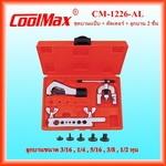 CM-1226-AL