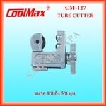 CM-127