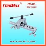 CM-195