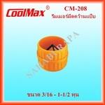 CM-208