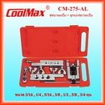 CM-275-AL