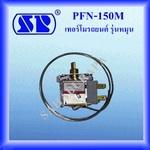 PFN-150M