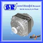 Rexnord Motor
