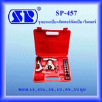 SP-457
