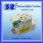 TMDE706SC