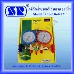 CT-536-R22