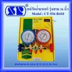 CT-536-R410